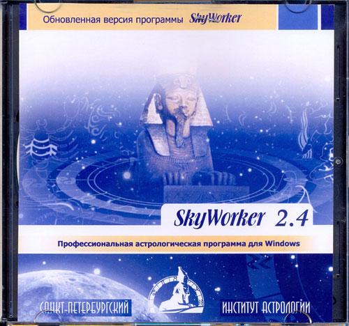 Skyworker 2.4 скачать бесплатно - фото 2